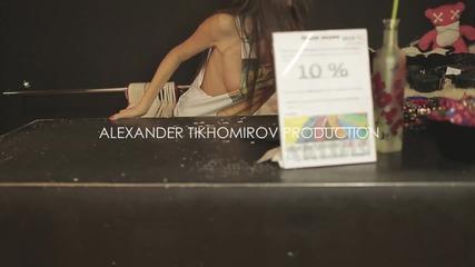 Реклама на магазин за дрехи в Русия