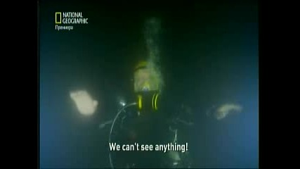 Истинският апокалипсис - Подземният свят на маите