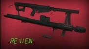 Barrett M82a1 Сглобяване