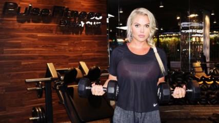 На фитнес с исландския модел Асдис Ран