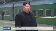 Северна Корея възстановява полигон за изтрелване на ракети