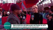 Европейските награди на MTV ще бъдат в знак на подкрепа за ЛГБТ общността в Унгария