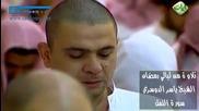 Crying Sheikh Yasser Al - Dossary