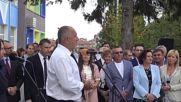 Откриване на ИТ гимназията в Бургас