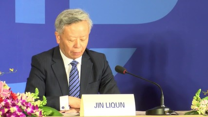 China: Asian Infrastructure Investment Bank opens for business