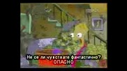 Courage the Cowardly Dog - Conway the Contaminationist(bg sub)