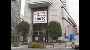 В обектива: Японските борси приключват с печалба, изпитанията предстоят