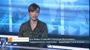 д-р Стойкова: Празнуващите на Великден трябва да внимават с алкохола и храната