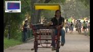 Тя & Той - Ролери В Парка