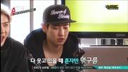 {бг превод} Exo Showtime Епизод 1 [4/4]