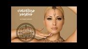 Цветелина Янева - На практика * New Hit 2010 *