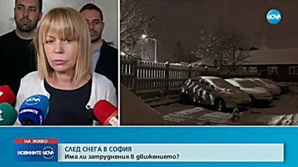 Фандъкова: Снежната обстановка в София е нормална