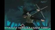 Naruto 1 [bg Sub] *hq*