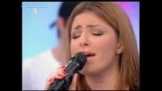 Helena Paparizou - Kafes Me Tin Eleni
