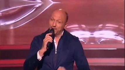 Dusko Trifkovic - Boemska