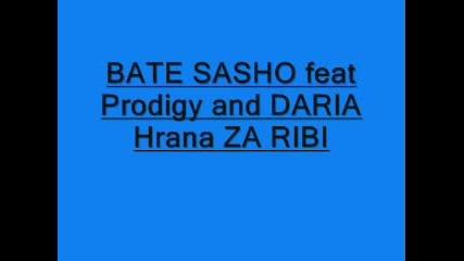 Бате Сашо Feat Prodigy - Храна За Риби