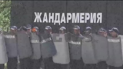 Демонстрация на С П У - Варна