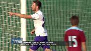 Футбол: Локомотив София – Етър на 26 септември по DIEMA SPORT2