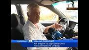 Радват ли се таксиджиите на задръстванията?