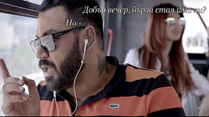 Azis - Motel - lyrics - Азис - Мотел, текст