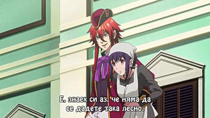 Играта на Камигами Епизод 10