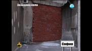 Зазидана кола в центъра на София - Господари на ефира (01.07.2014.г)