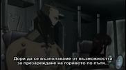 [ Bg Sub ] Ergo Proxy Епизод 12 Високо Качество