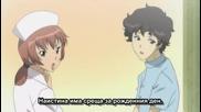 [ Bg Sub ] Itazura na Kiss Епизод 22 Високо Качество