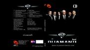 Dijamanti Bend Ti idi svojim putem BN Music 2014