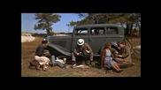 Бони и Клайд (1967) 3 част (бг суб)