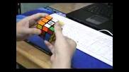 Рекорд :кубчето На Рубик За 7.85 Сек.