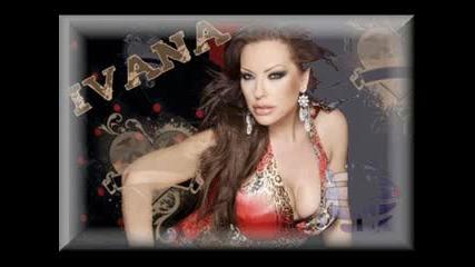 Ivana - Da Pravim Spomeni