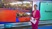 Спортни новини (24.11.2020 - обедна емисия)