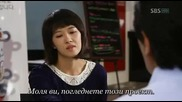 Scent Of A Woman 16 1/3 (bg Sub)