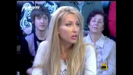 Господари на ефира - Мис България