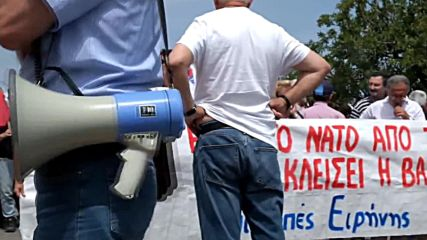 Greece: Protesters march against NATO & EU at Souda military base