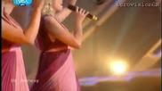 Eurovision 2009 Winner - Norway Alexander Rybak Fairytale - Hq Stereo