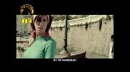 Ingrid - Tu Es Foutu [с превод]