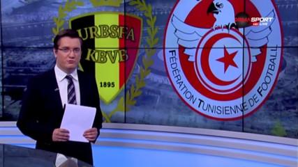 Белгия се хвърля за втори успех, Тунис ще пробва да шокира фаворита