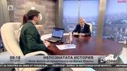 Книга с нови факти за предателите на Васил Левски