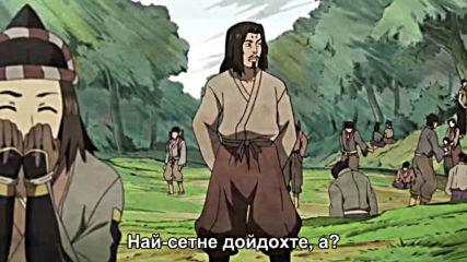 Angolmois - Genkou Kassenki - 04 480p [ Bg Sub]