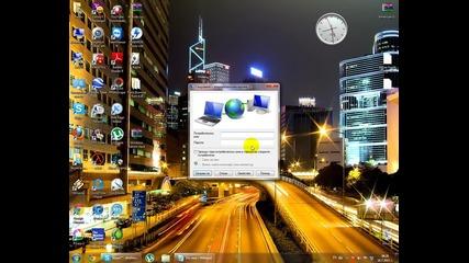 Как да си направим Pppoe връзка [за Windows 7 и Vista]