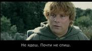 17. Властелинът на пръстените: Бг суб - Двете кули (2002) The Lord of the Rings Extended