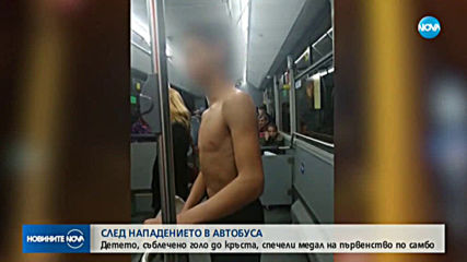Арести след нападението над 14-годишно момче в автобус в София