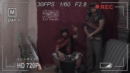 Шляс - Терористи