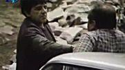 Вечни Времена ( 1974 )