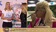 """Ваня Щерева и коментаторите в """"На кафе"""" за скандала между Джули и Марги във VIP Brother 2017"""