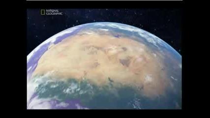 Сблъсъкът на континенти - Края на земния рай