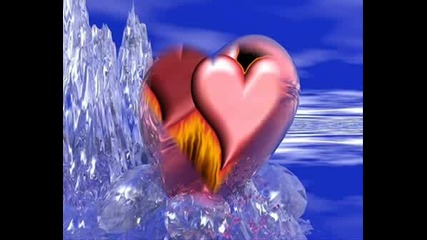 Дай Си Сърцето