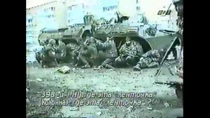 Чечня - радиоперехват